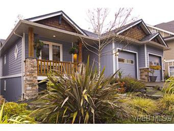 Main Photo: 2105 Bishops Gate in VICTORIA: La Bear Mountain House for sale (Langford)  : MLS®# 487689