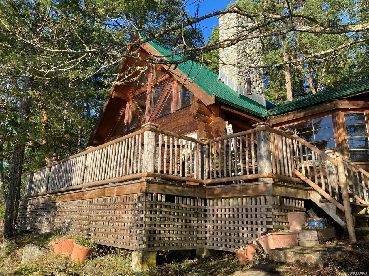 Photo 38: Photos: 255 Forbes Dr in THETIS ISLAND: Isl Thetis Island House for sale (Islands)  : MLS®# 833863