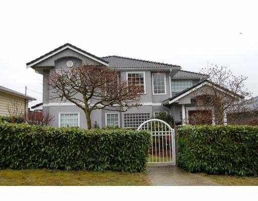Main Photo: 1576 MADISON Avenue in Burnaby: Willingdon Heights House for sale (Burnaby North)  : MLS®# V757410