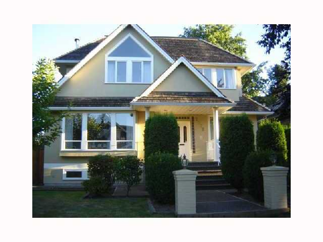 Main Photo: 2178 W 21ST Avenue in Vancouver: Arbutus House for sale (Vancouver West)  : MLS®# V819063
