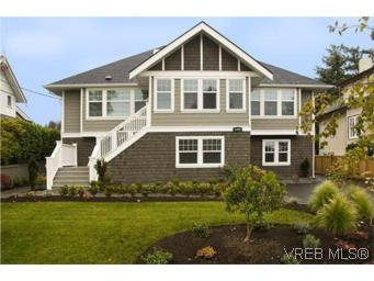 Main Photo: 1 1290 Richardson St in VICTORIA: Vi Fairfield West Row/Townhouse for sale (Victoria)  : MLS®# 490828