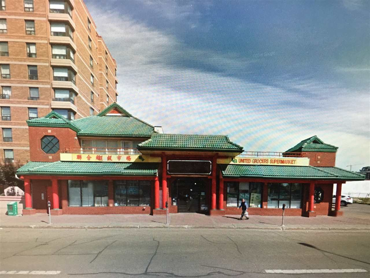 Main Photo: 0 NA Avenue in Edmonton: Zone 13 Business for sale : MLS®# E4175133
