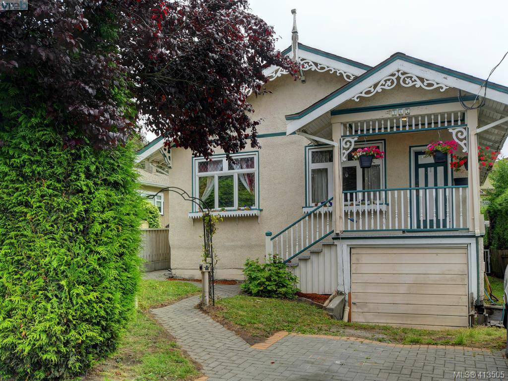 Main Photo: 967 Cloverdale Avenue in VICTORIA: SE Quadra Single Family Detached for sale (Saanich East)  : MLS®# 413505