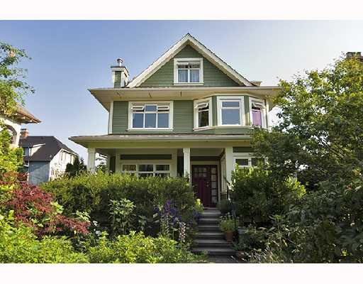 Main Photo: 357 W 11TH Avenue in Vancouver: Mount Pleasant VW Townhouse for sale (Vancouver West)  : MLS®# V726555
