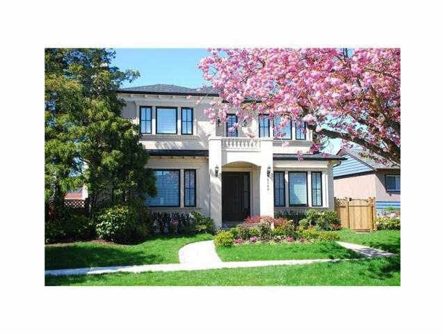 Main Photo: 2389 MCBAIN Avenue in Vancouver: Quilchena House for sale (Vancouver West)  : MLS®# R2518108