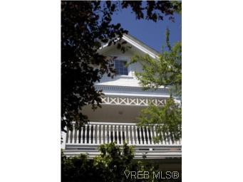 Main Photo: 5 649 Admirals Rd in VICTORIA: Es Rockheights Condo Apartment for sale (Esquimalt)  : MLS®# 540500