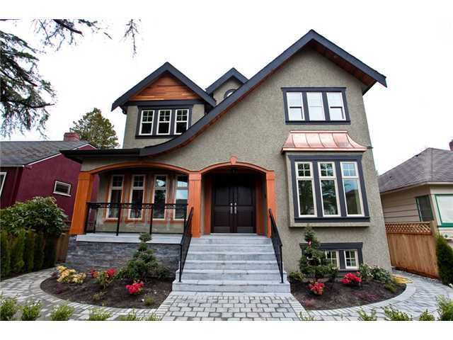 Main Photo: 8126 FRENCH Street in Vancouver: Marpole House for sale (Vancouver West)  : MLS®# V836441