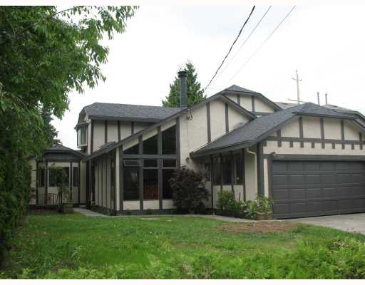 Main Photo: 756 GATENSBURY Street in Coquitlam: Central Coquitlam House for sale : MLS®# V770097