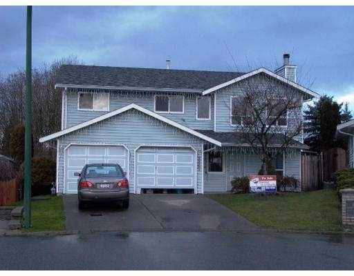 Main Photo: 22891 GILLIS PL in Maple Ridge: East Central House for sale : MLS®# V570966