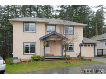 Main Photo: 609 McCallum Rd in VICTORIA: La Thetis Heights House for sale (Langford)  : MLS®# 496415