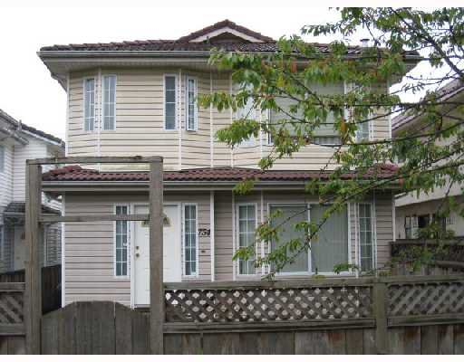 Main Photo: 756 W 68TH Avenue in Vancouver: Marpole House 1/2 Duplex for sale (Vancouver West)  : MLS®# V740271