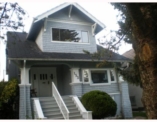 Main Photo: 153 W 19TH Avenue in Vancouver: Cambie House for sale (Vancouver West)  : MLS®# V768070