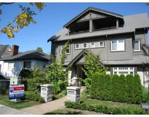 """Main Photo: 2007 W 13TH Avenue in Vancouver: Kitsilano Townhouse for sale in """"THE MAPLES"""" (Vancouver West)  : MLS®# V782705"""