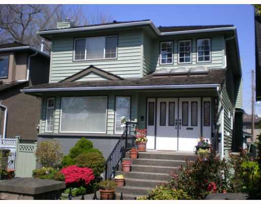 Main Photo: 1945 W 49TH Avenue in Vancouver: Kerrisdale House for sale (Vancouver West)  : MLS®# V764626
