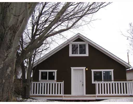 """Main Photo: 2008 ROSS in Prince_George: Crescents House for sale in """"CRESCENTS"""" (PG City Central (Zone 72))  : MLS®# N190300"""