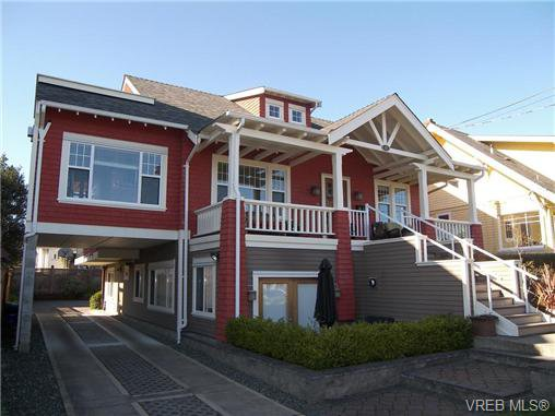 Main Photo: 1 80 Moss St in VICTORIA: Vi Fairfield West Row/Townhouse for sale (Victoria)  : MLS®# 693713