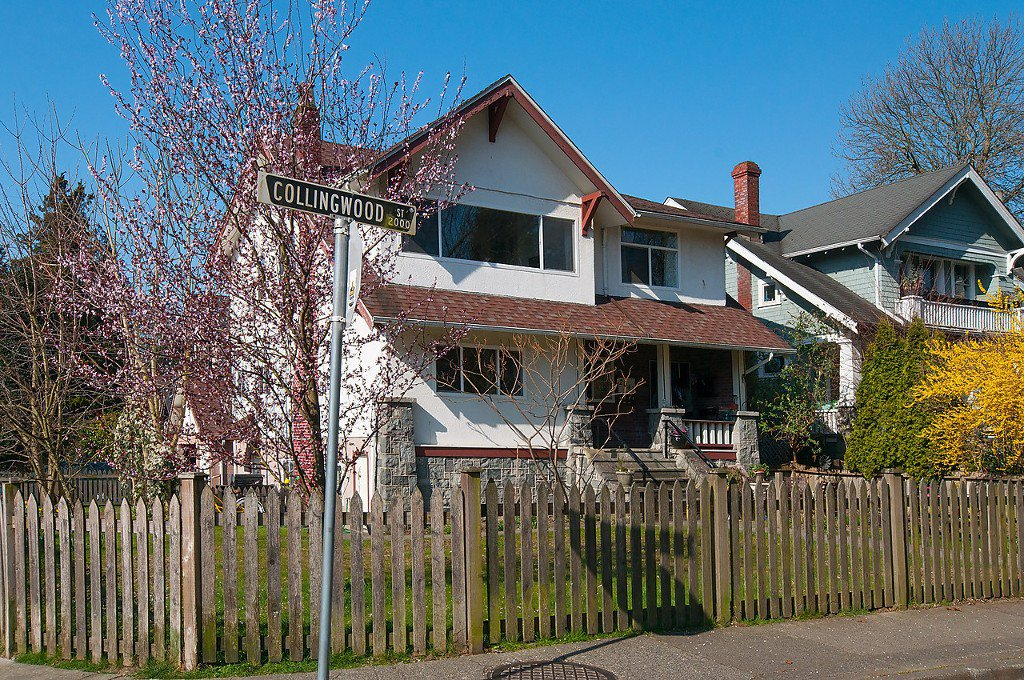 Photo 2: Photos: 2043 COLLINGWOOD Street in Vancouver: Kitsilano House for sale (Vancouver West)  : MLS®# R2044911