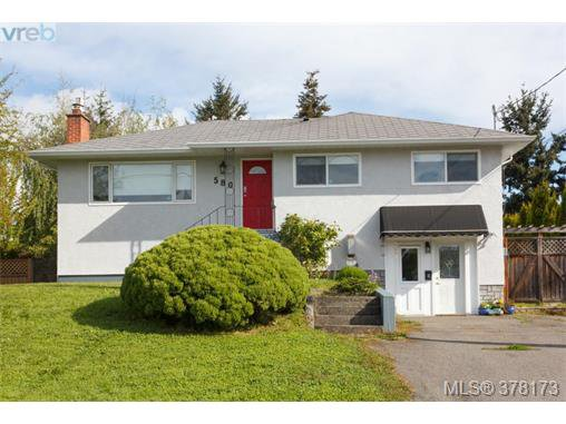 Main Photo: 580 OConnell Pl in VICTORIA: SW Glanford Single Family Detached for sale (Saanich West)  : MLS®# 759348