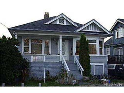Main Photo: 418 Heather Street in VICTORIA: Vi James Bay Single Family Detached for sale (Victoria)  : MLS®# 158039