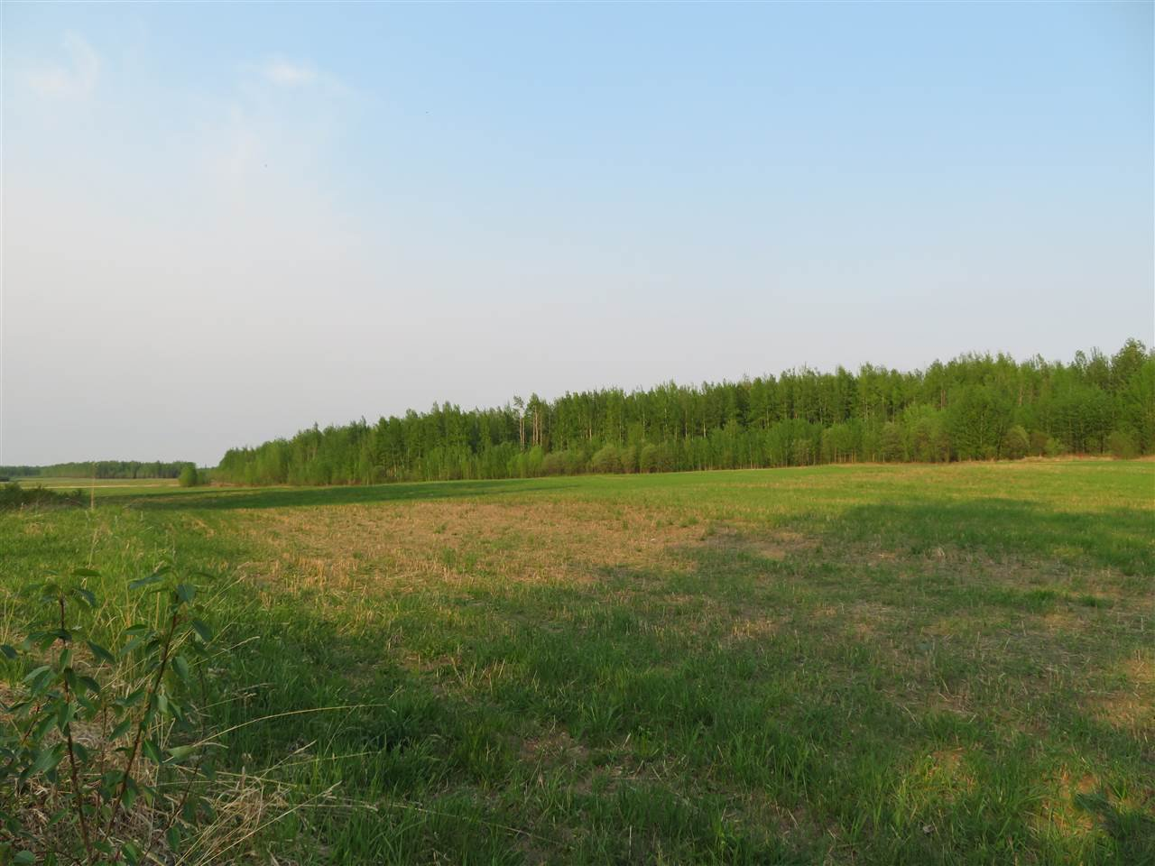 Main Photo: TAZMA CRESCENT in Fort Nelson: Fort Nelson - Rural Land for sale (Fort Nelson (Zone 64))  : MLS®# R2327603