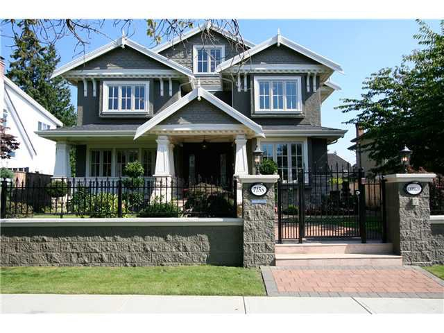 Main Photo: 7158 CYPRESS Street in Vancouver: South Granville House for sale (Vancouver West)  : MLS®# V1039414