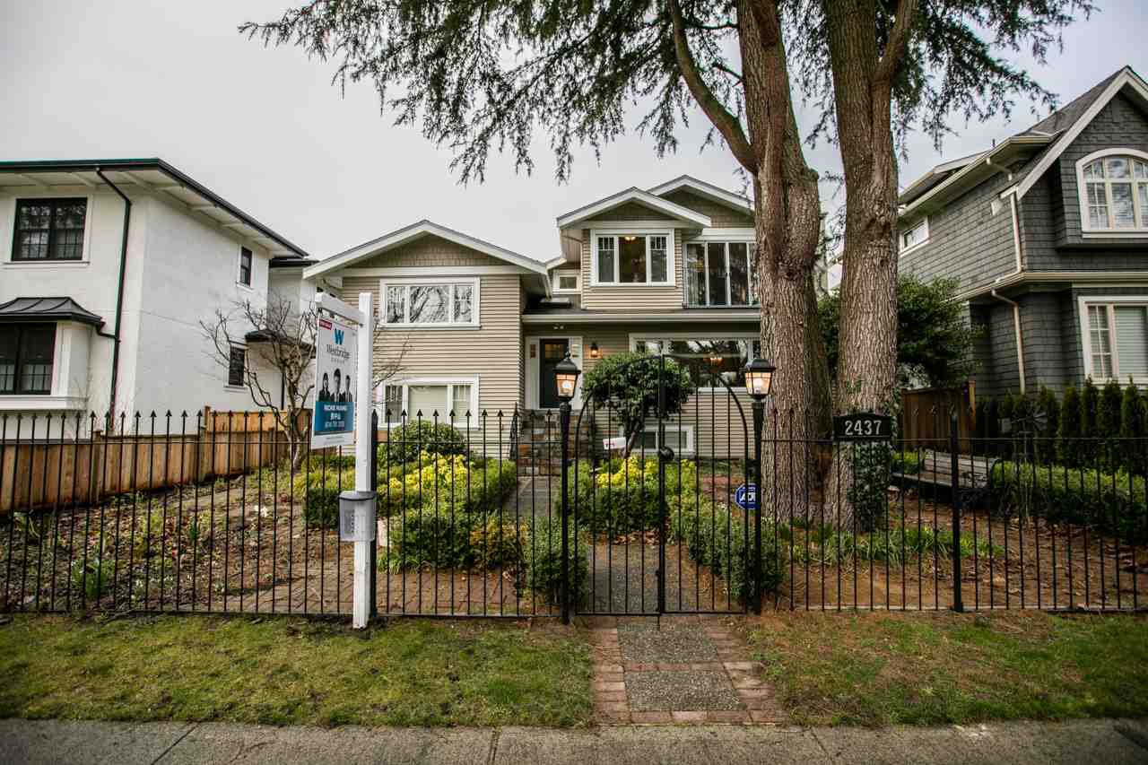 """Photo 20: Photos: 2437 W 51ST Avenue in Vancouver: S.W. Marine House for sale in """"SW MARINE"""" (Vancouver West)  : MLS®# R2033747"""