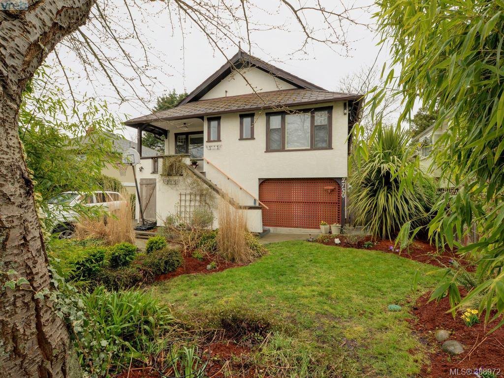 Main Photo: 2750 Belmont Ave in VICTORIA: Vi Oaklands House for sale (Victoria)  : MLS®# 781735