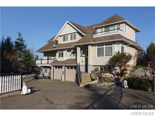Main Photo: 310 Island Highway in VICTORIA: VR View Royal Strata Duplex Unit for sale (View Royal)  : MLS®# 359245