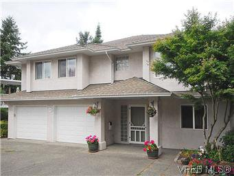 Main Photo: 2390 Halcyon Place in VICTORIA: CS Tanner Single Family Detached for sale (Central Saanich)  : MLS®# 299429