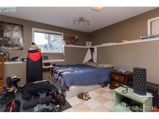 Photo 10: Photos: 547 Paradise St in VICTORIA: Es Esquimalt Half Duplex for sale (Esquimalt)  : MLS®# 754668