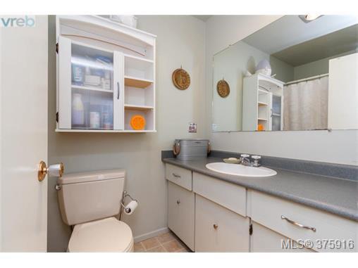 Photo 9: Photos: 547 Paradise St in VICTORIA: Es Esquimalt Half Duplex for sale (Esquimalt)  : MLS®# 754668