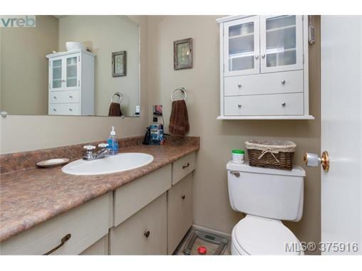 Photo 7: Photos: 547 Paradise St in VICTORIA: Es Esquimalt Half Duplex for sale (Esquimalt)  : MLS®# 754668
