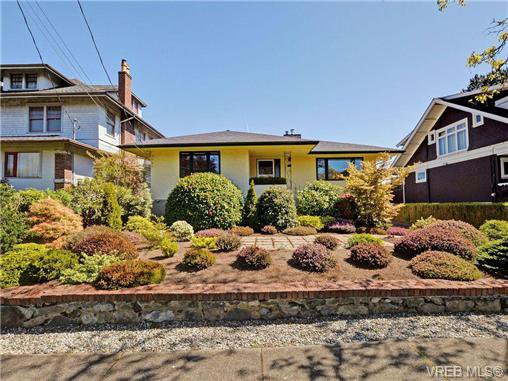 Main Photo: 89 Wellington Avenue in VICTORIA: Vi Fairfield West Single Family Detached for sale (Victoria)  : MLS®# 349717