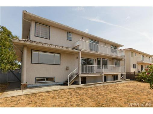 Photo 20: Photos: 4050 Dawnview Cres in VICTORIA: SE Arbutus House for sale (Saanich East)  : MLS®# 708494