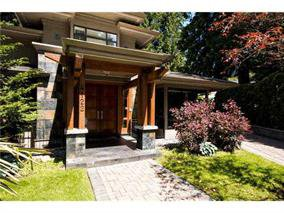 Main Photo: : House for sale : MLS®# V1064665