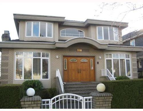 Photo 1: Photos: 108 44TH Ave in Vancouver West: Oakridge VW Home for sale ()  : MLS®# V808894