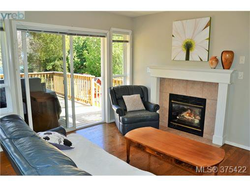 Photo 9: Photos: 2629 Otter Point Road in SOOKE: Sk Broomhill Single Family Detached for sale (Sooke)  : MLS®# 375422