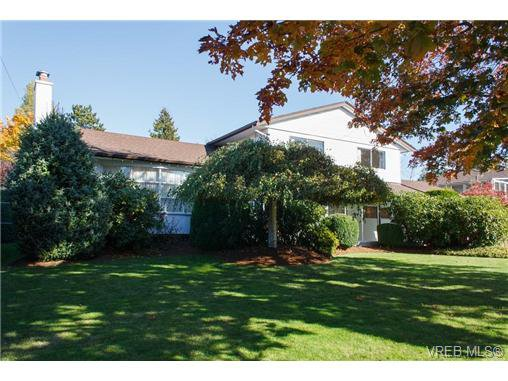 Main Photo: 1206 Highrock Ave in VICTORIA: Es Rockheights Single Family Detached for sale (Esquimalt)  : MLS®# 655178