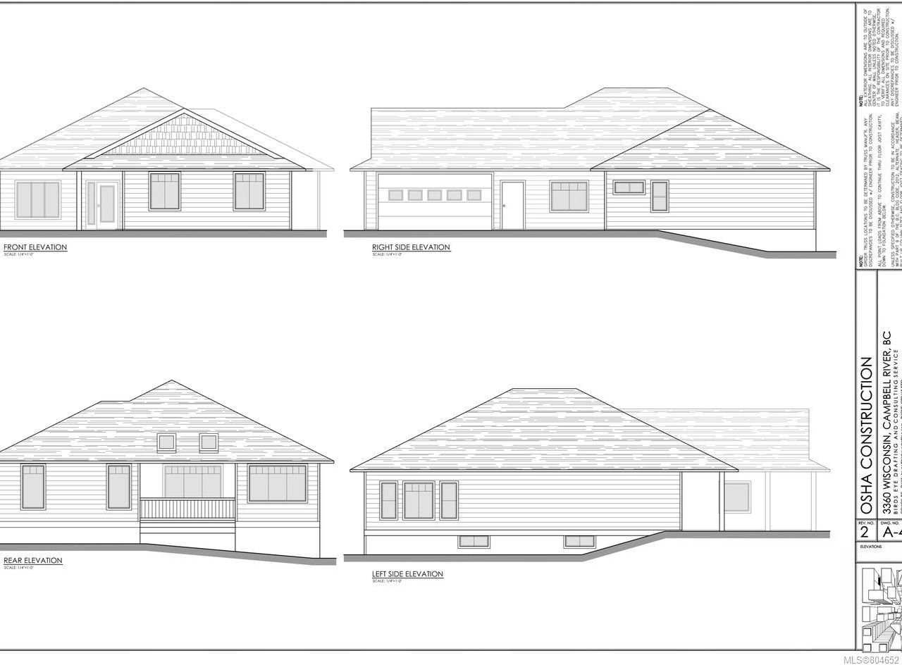 Main Photo: 3360 Wisconsin Way in CAMPBELL RIVER: CR Willow Point House for sale (Campbell River)  : MLS®# 804652