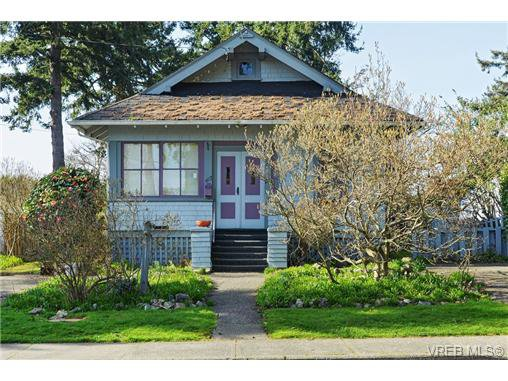 Main Photo: 412 Lampson St in VICTORIA: Es Saxe Point Single Family Detached for sale (Esquimalt)  : MLS®# 723215