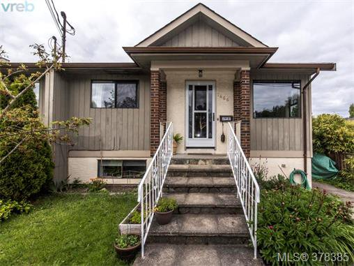 Main Photo: 1466 Denman St in VICTORIA: Vi Fernwood Half Duplex for sale (Victoria)  : MLS®# 759805