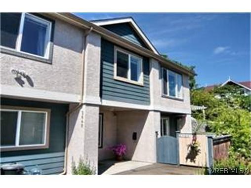 Main Photo: 2649 Cedar Hill Rd in Victoria: Vi Hillside Strata Duplex Unit for sale : MLS®# 247432