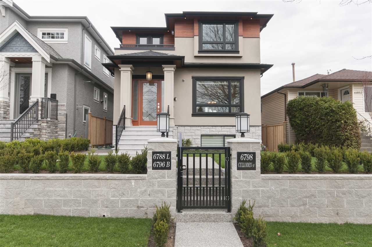 Main Photo: 6798 CULLODEN Street in Vancouver: South Vancouver House for sale (Vancouver East)  : MLS®# R2072217