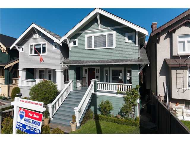 Main Photo: 2340 BALACLAVA Street in Vancouver: Kitsilano House for sale (Vancouver West)  : MLS®# V885624