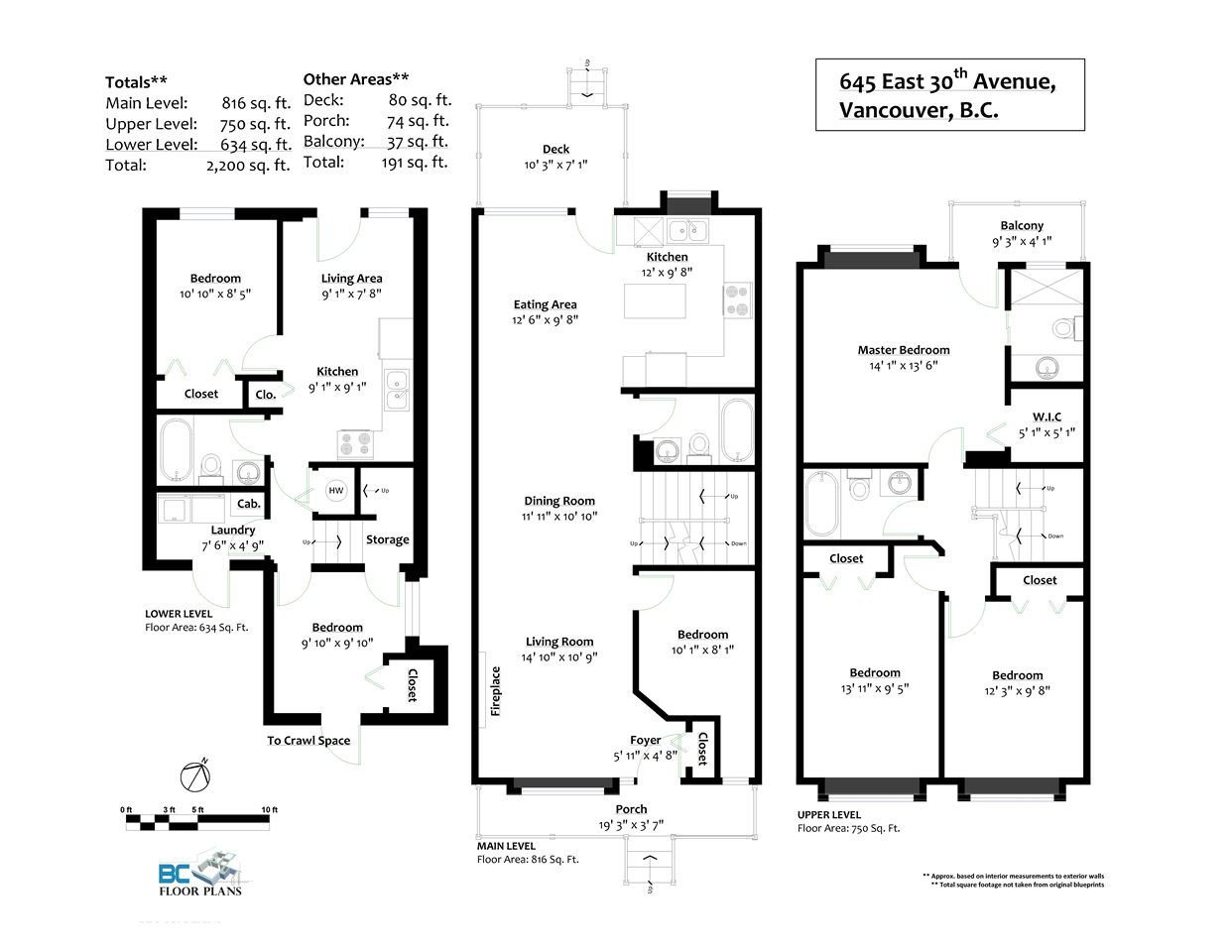 Photo 20: Photos: 645 E 30TH Avenue in Vancouver: Fraser VE House for sale (Vancouver East)  : MLS®# R2204654