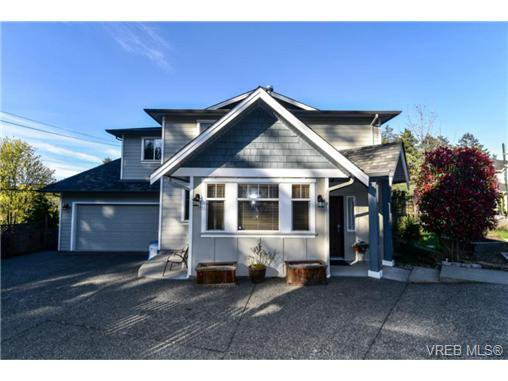 Main Photo: 138 Gibraltar Bay Dr in VICTORIA: VR Six Mile Single Family Detached for sale (View Royal)  : MLS®# 725723