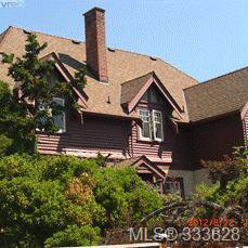 Main Photo: 3895 Hobbs St in VICTORIA: SE Cadboro Bay Multi Family for sale (Saanich East)  : MLS®# 663488