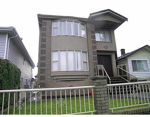 Main Photo: 4486 TRIUMPH ST in Burnaby: Vancouver Heights House for sale (Burnaby North)  : MLS®# V569867
