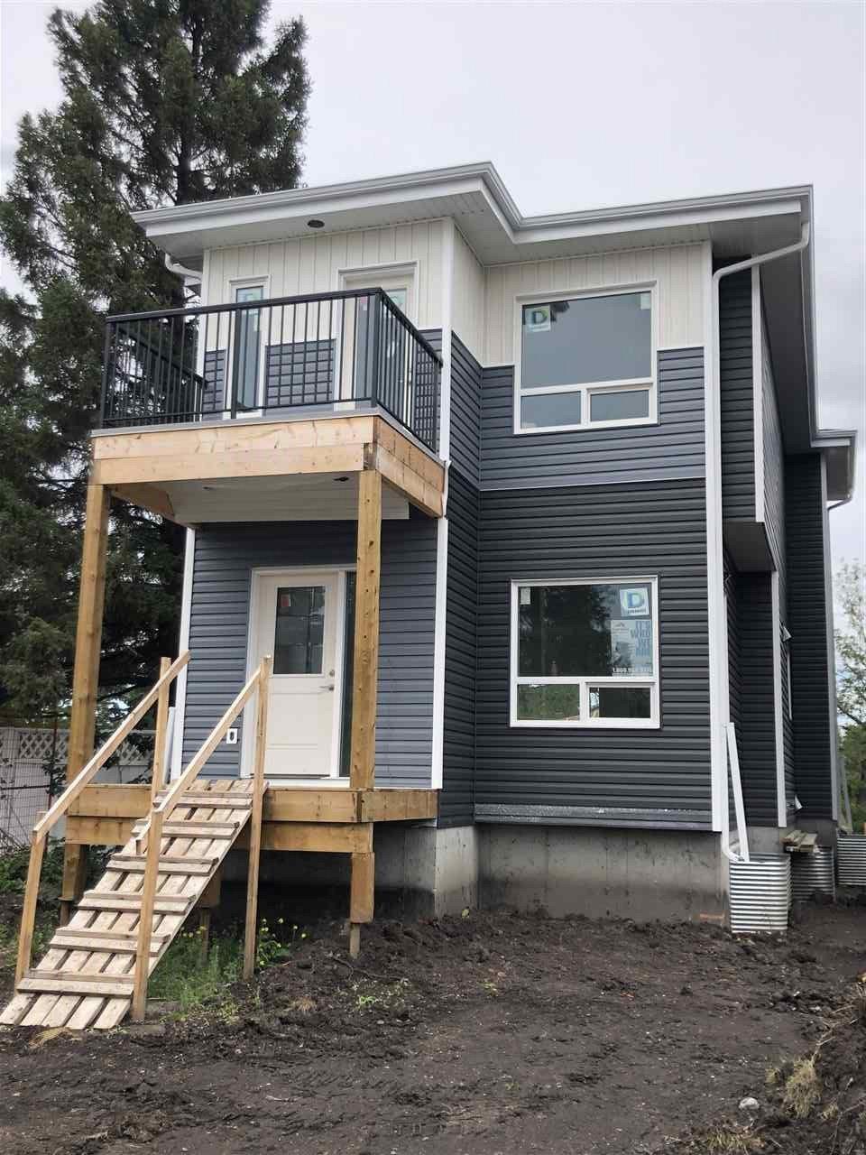 Main Photo: 15710 106A Avenue in Edmonton: Zone 21 House for sale : MLS®# E4151884