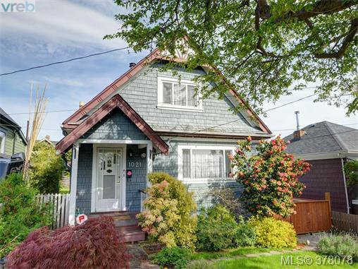 Main Photo: 1021 McCaskill Street in VICTORIA: VW Victoria West Single Family Detached for sale (Victoria West)  : MLS®# 378078